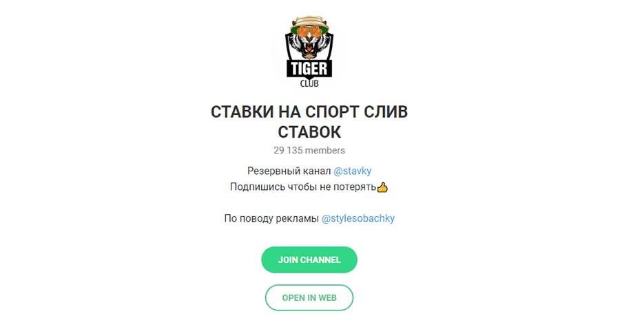 Статистика хабиба нурмагомедова бои смотреть онлайн бесплатно